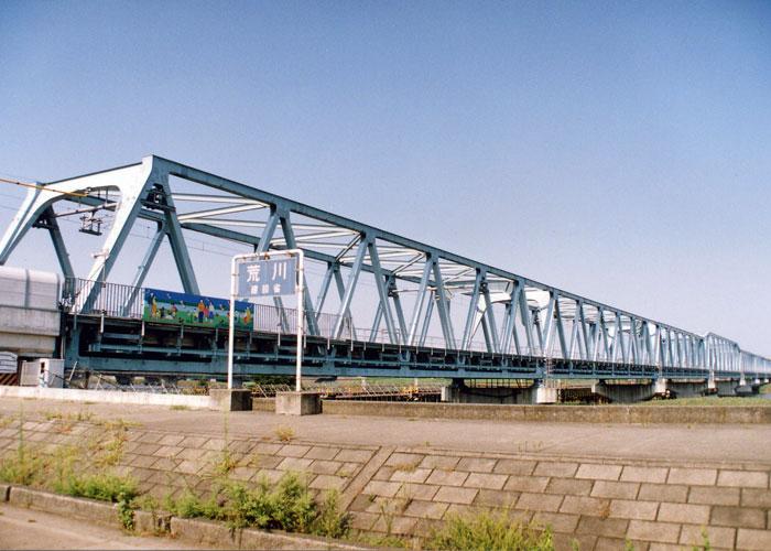 荒川橋梁 (八高線)