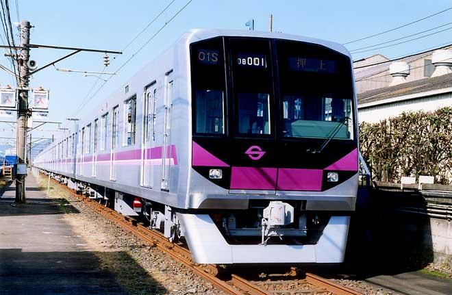 ○ 東京地下鉄08系