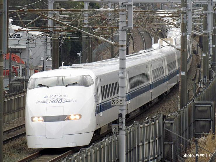 ○JR東海300系新幹線